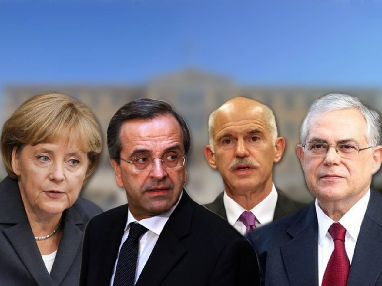Οι άγνωστες συμφωνίες παράδοσης της  Ελλάδας στην Γερμανία