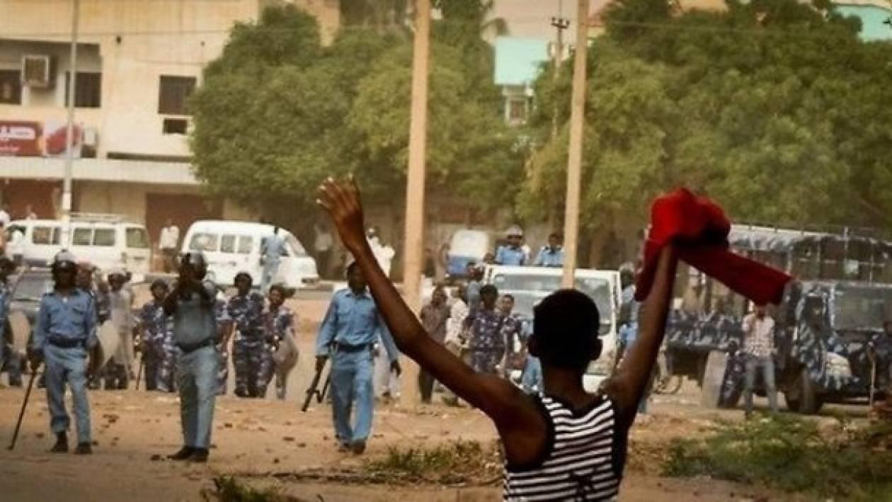 Σοκ-Τους σκότωσαν επειδή διαμαρτύρονταν