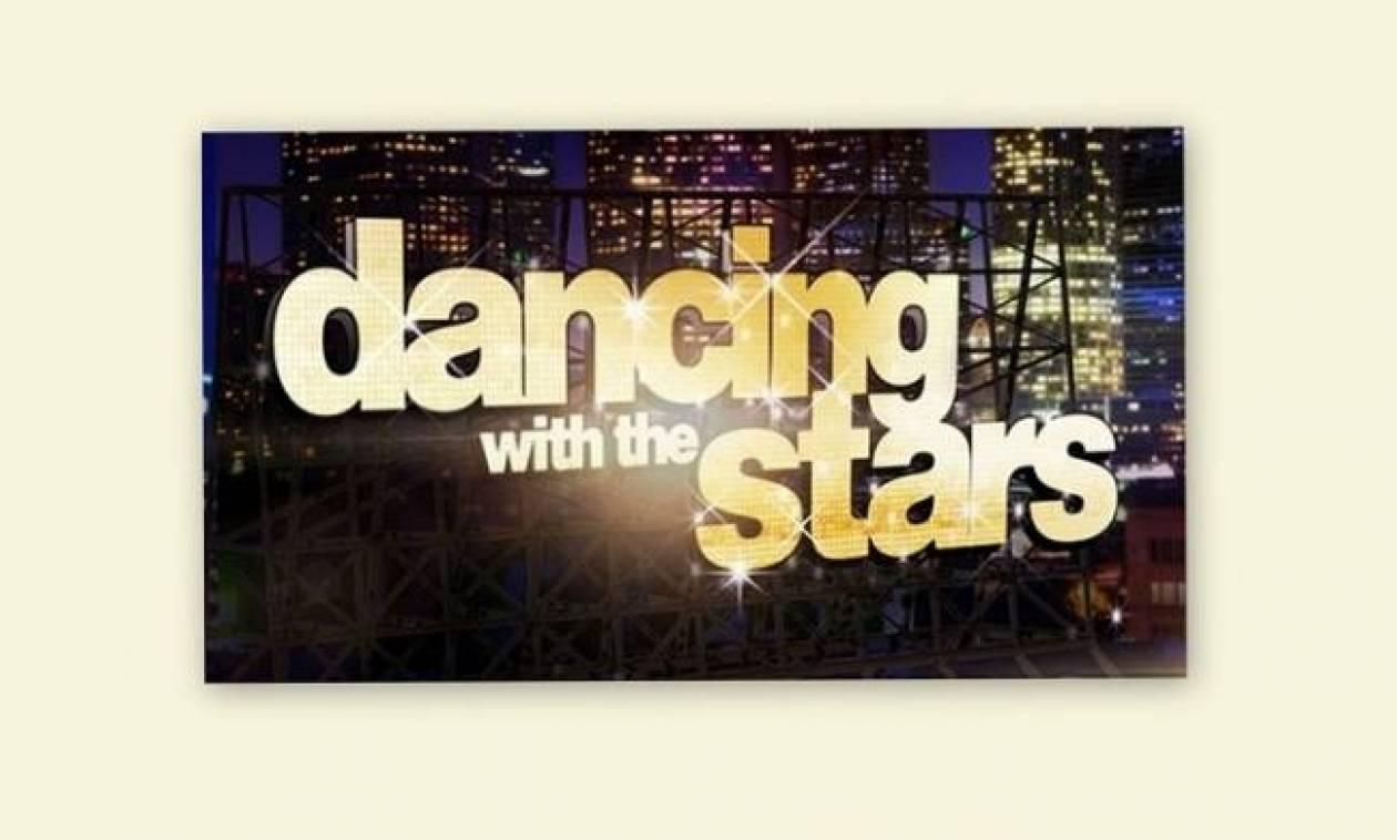 Ποιος αποχώρησε από το «Dancing with the stars»;