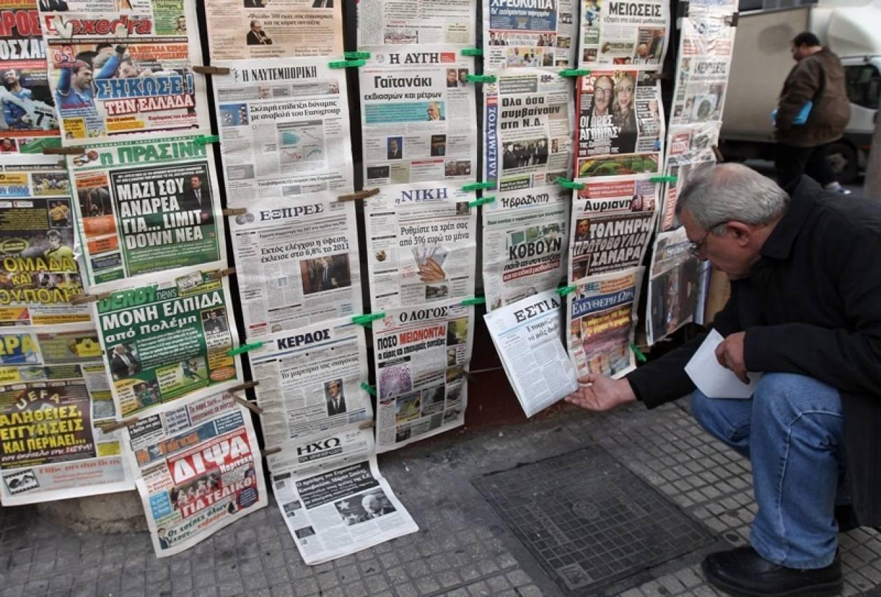 Το φορολογικό στα πρωτοσέλιδα των εφημερίδων