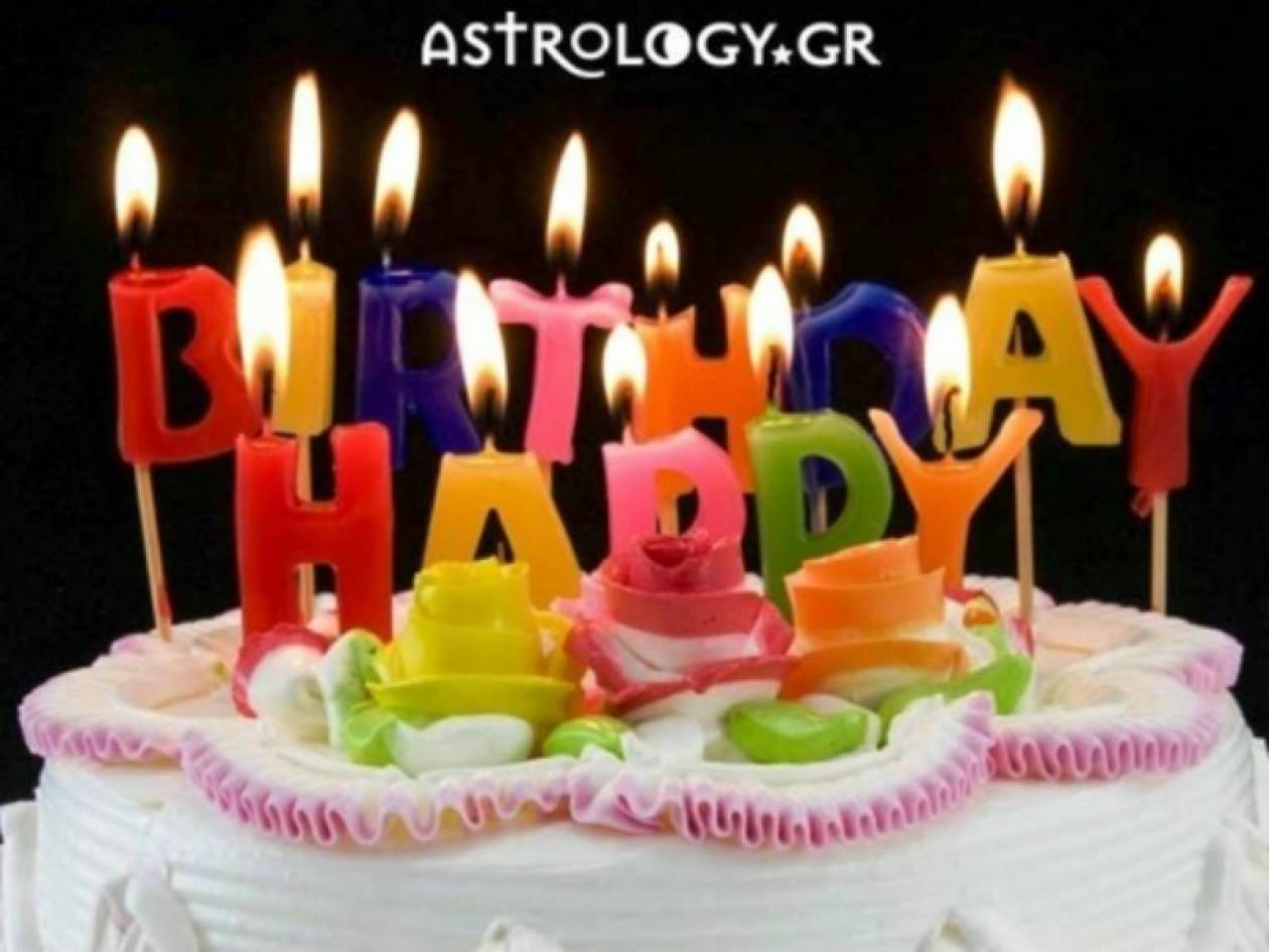 Γενέθλια στις 10/12: Τι λένε τα άστρα;