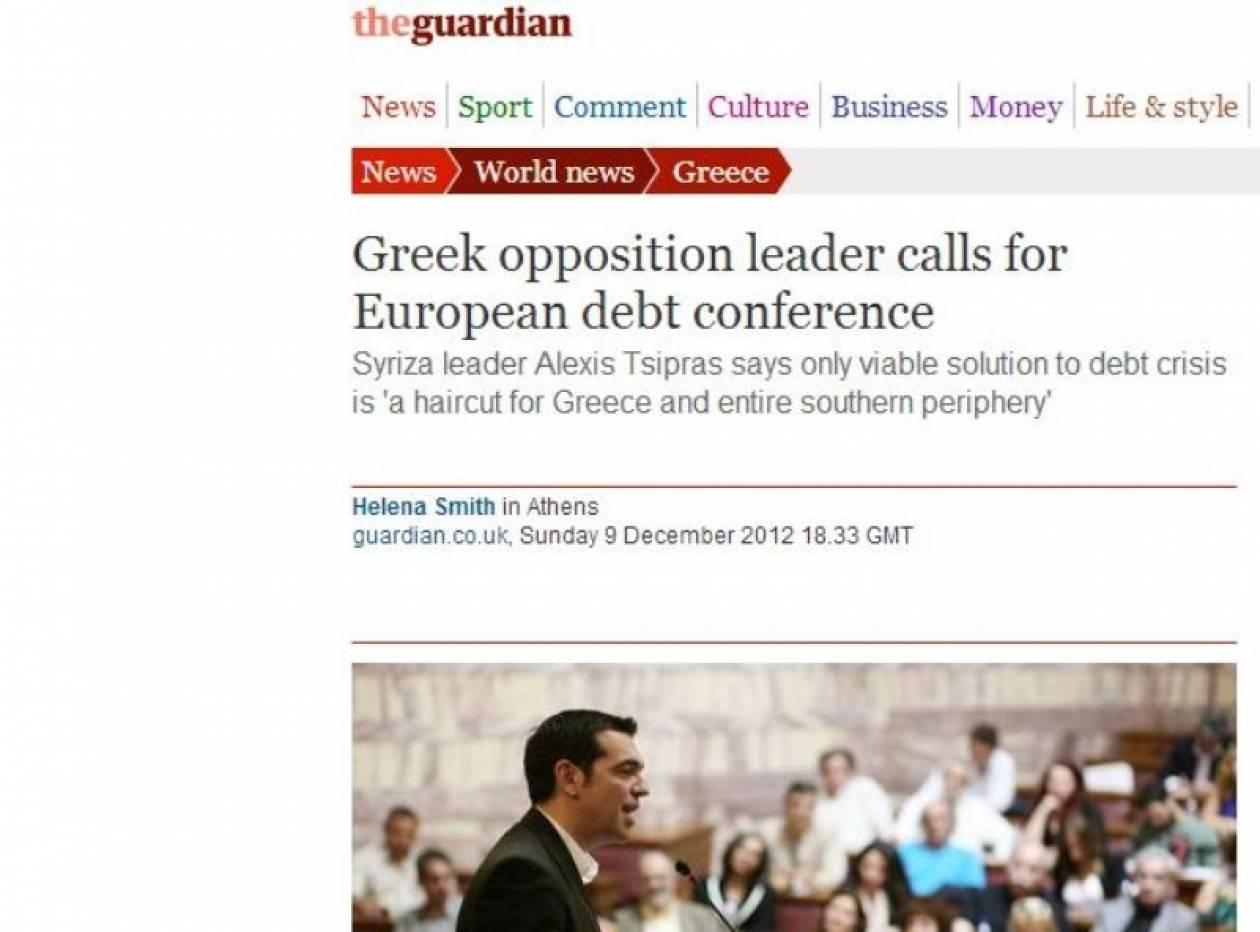 Α. Τσίπρας: Μόνη λύση το «κούρεμα» για Ελλάδα και Ευρωπαϊκό Νότο