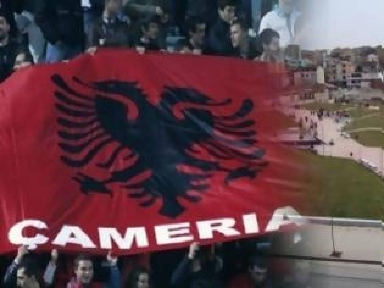 Διαμαρτυρία αλβανοτσάμηδων στην ελληνική πρεσβεία στα Τίρανα