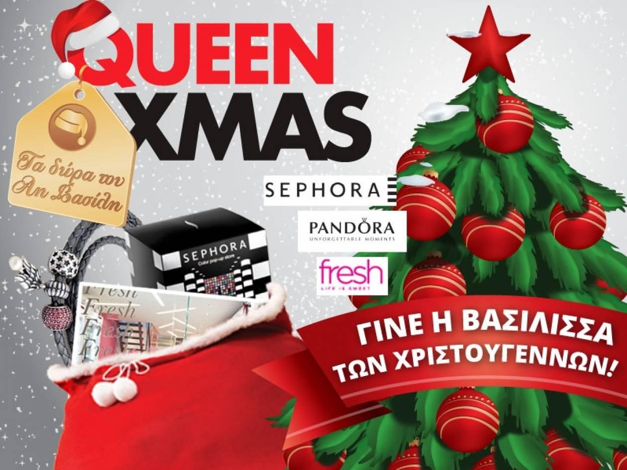 QUEEN CHRISTMAS…με τα δώρα του Άη Βασίλη