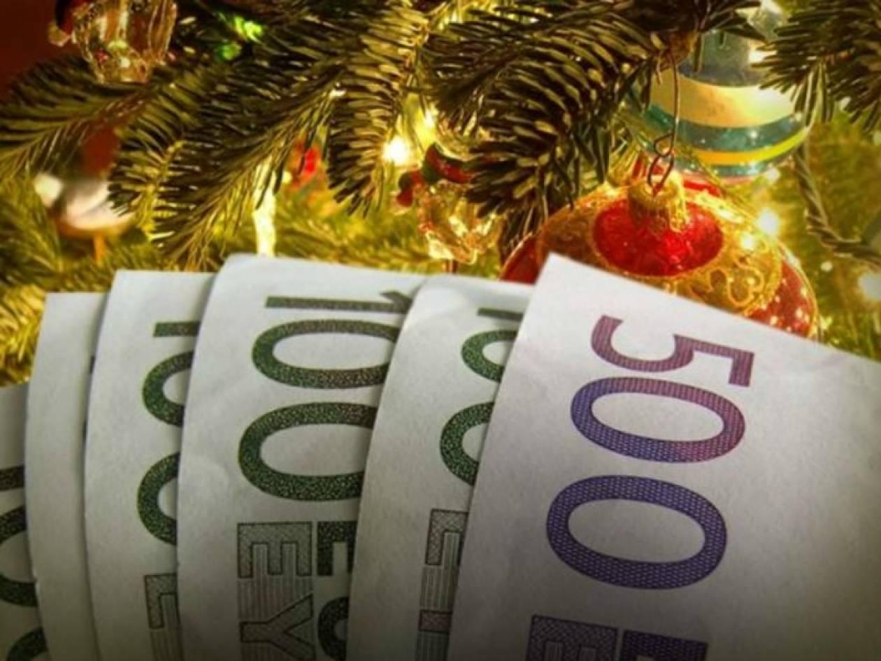 Δώρο Χριστουγέννων 2012: Έως τις 21 Δεκεμβρίου η καταβολή