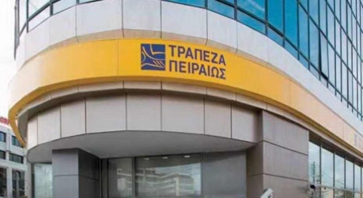 Τράπεζα Πειραιώς: Συμμετείχε στο πρόγραμμα ανταλλαγής ομολόγων