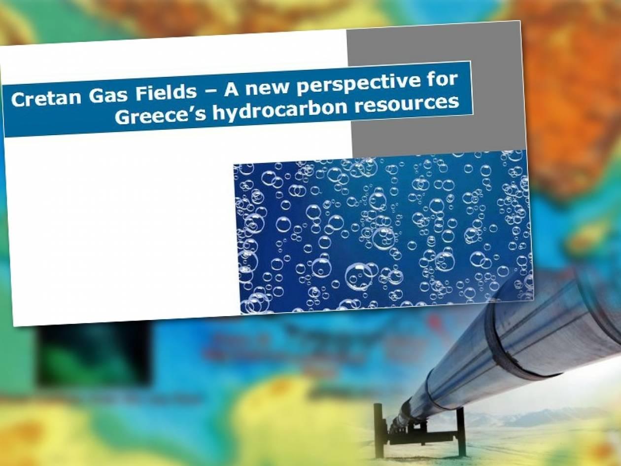 Αυτή είναι η μυστική έκθεση για το φυσικό αέριο στην Ελλάδα