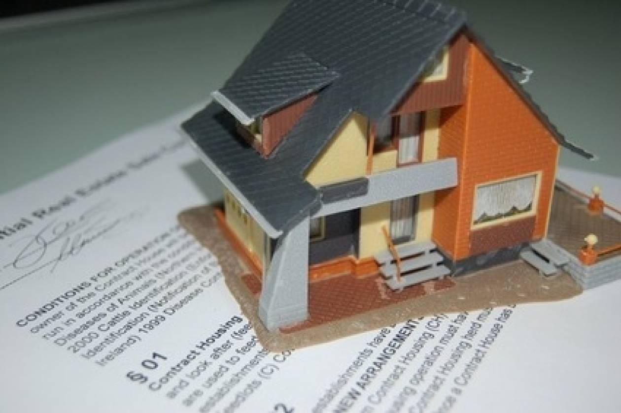 Πως θα φορολογούνται τα εισοδήματα από ενοίκια