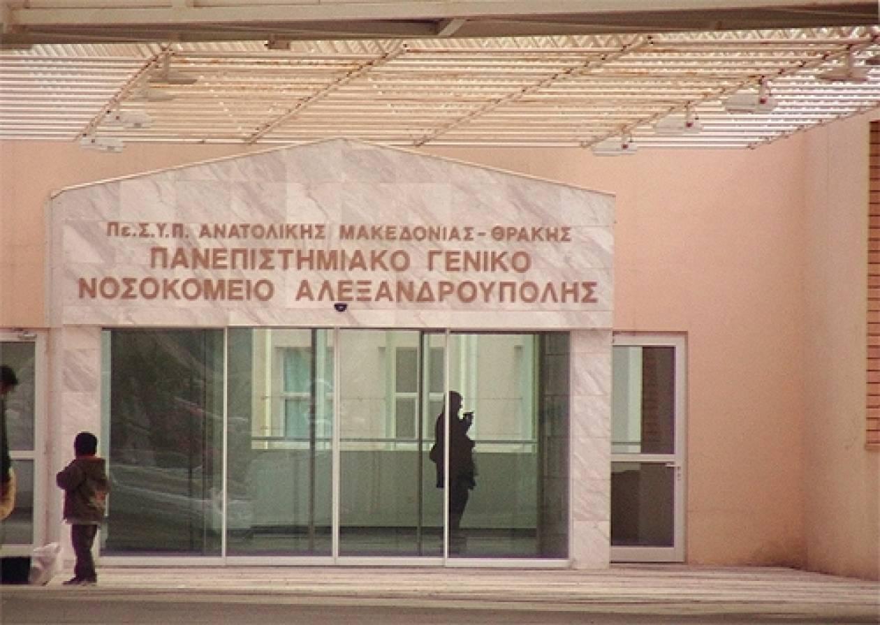 Αλεξανδρούπολη: Αργοπεθαίνουν... τα μηχανήματα στο Νοσοκομείο