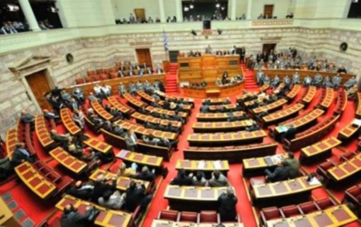 Αύριο το πρωί αναρτώνται στο διαδίκτυο τα «πόθεν έσχες» των πολιτικών