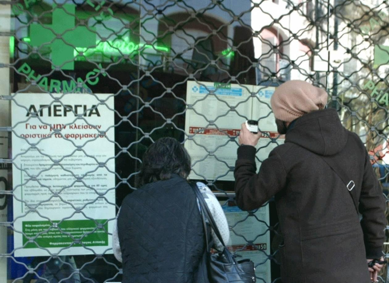 Κλειστά αύριο τα φαρμακεία σε Αθήνα και Πειραιά