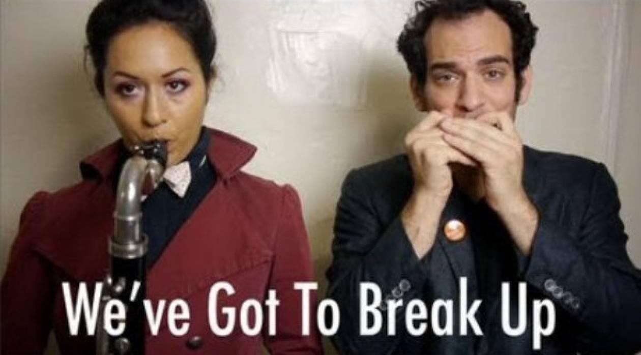 Χώρισαν μετά από πέντε χρόνια σχέσης, με ένα βίντεο κλιπ