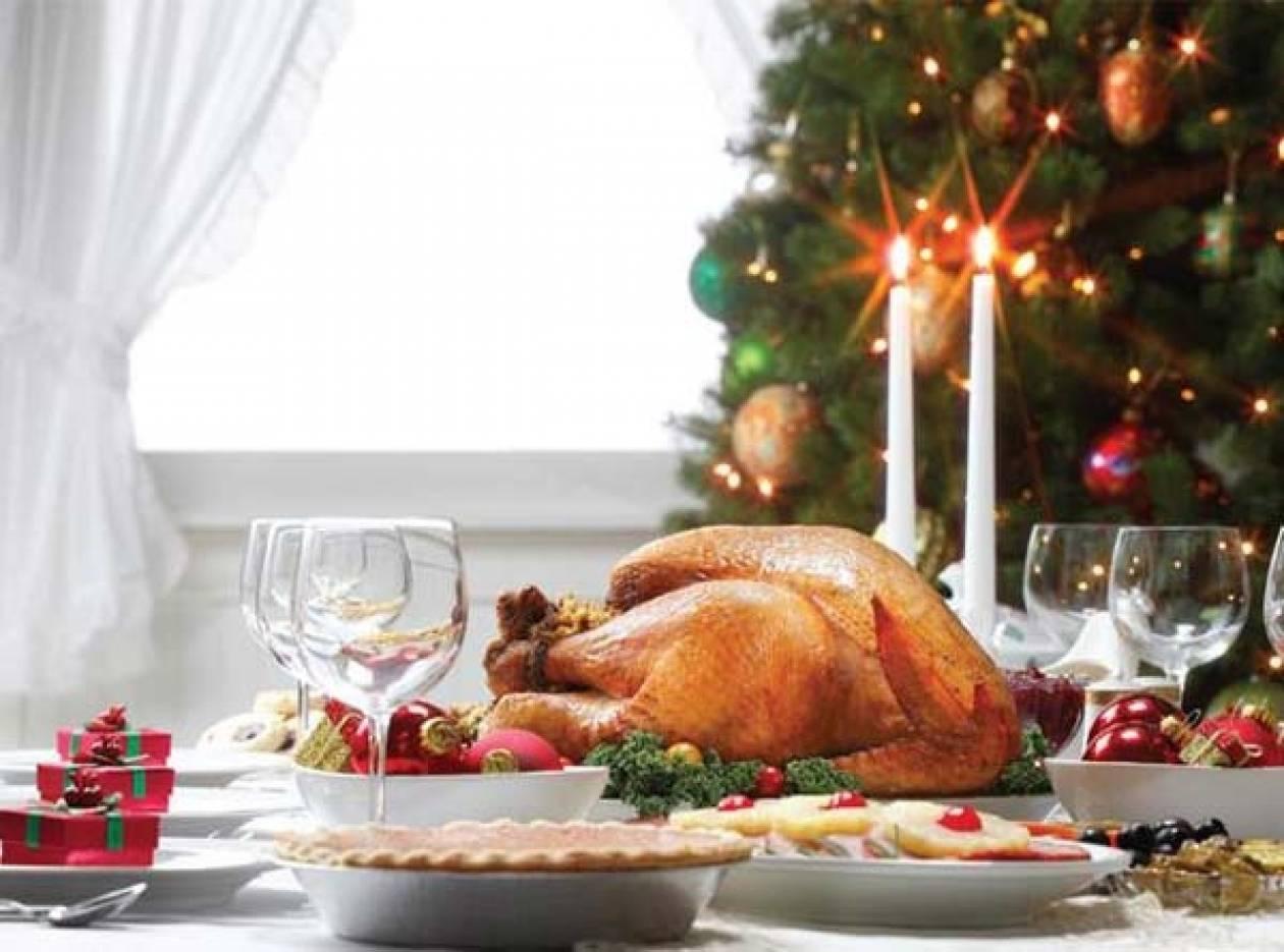 Το ακριβότερο χριστουγεννιάτικο γεύμα σε on-line παραγγελία!