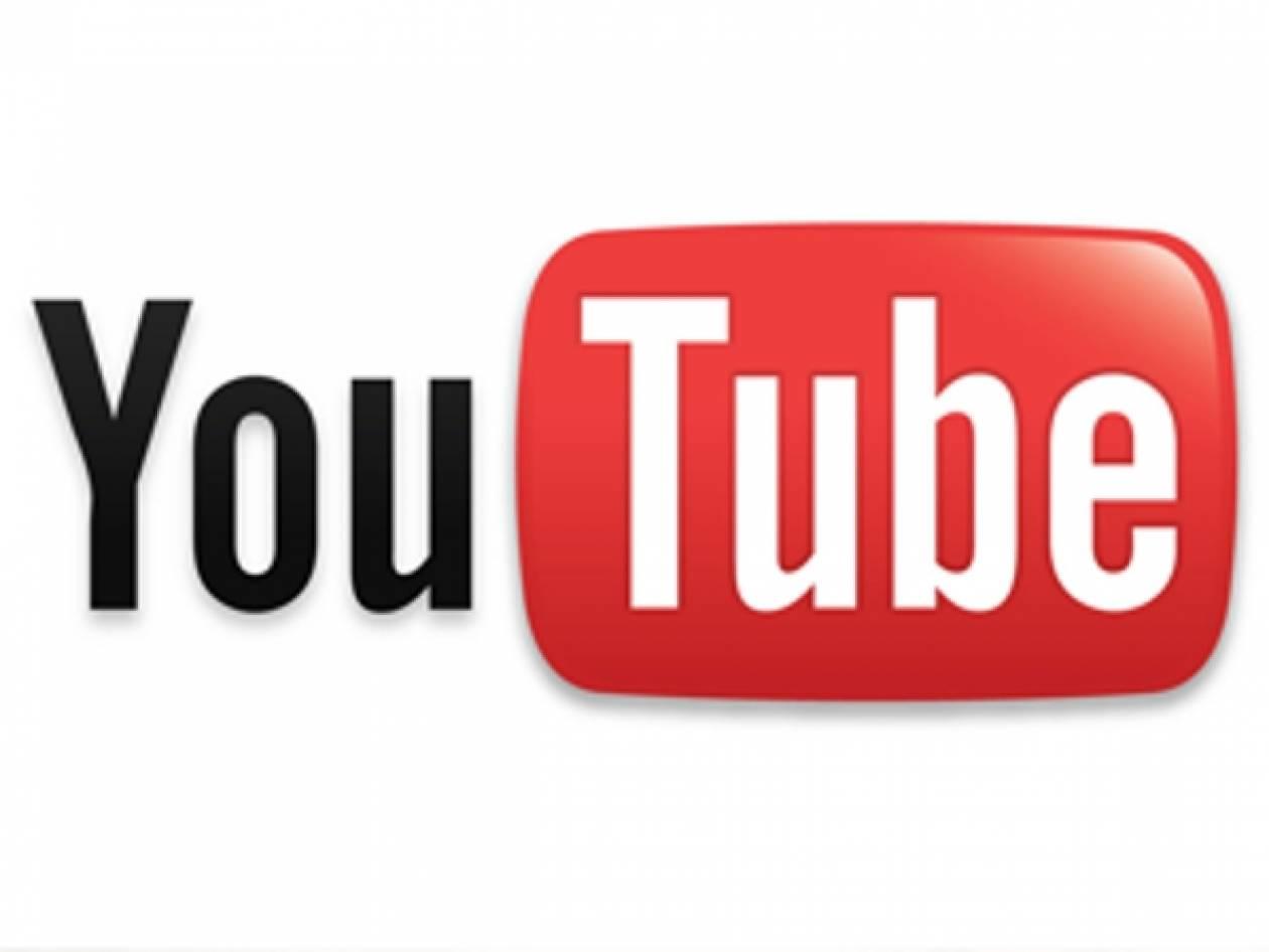 Αυτό είναι το site που απειλεί το YouTube