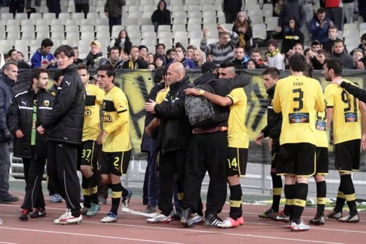 Εκμεταλλεύτηκε τα «δώρα» ο Πανθρακικός, 1-0 την ΑΕΚ
