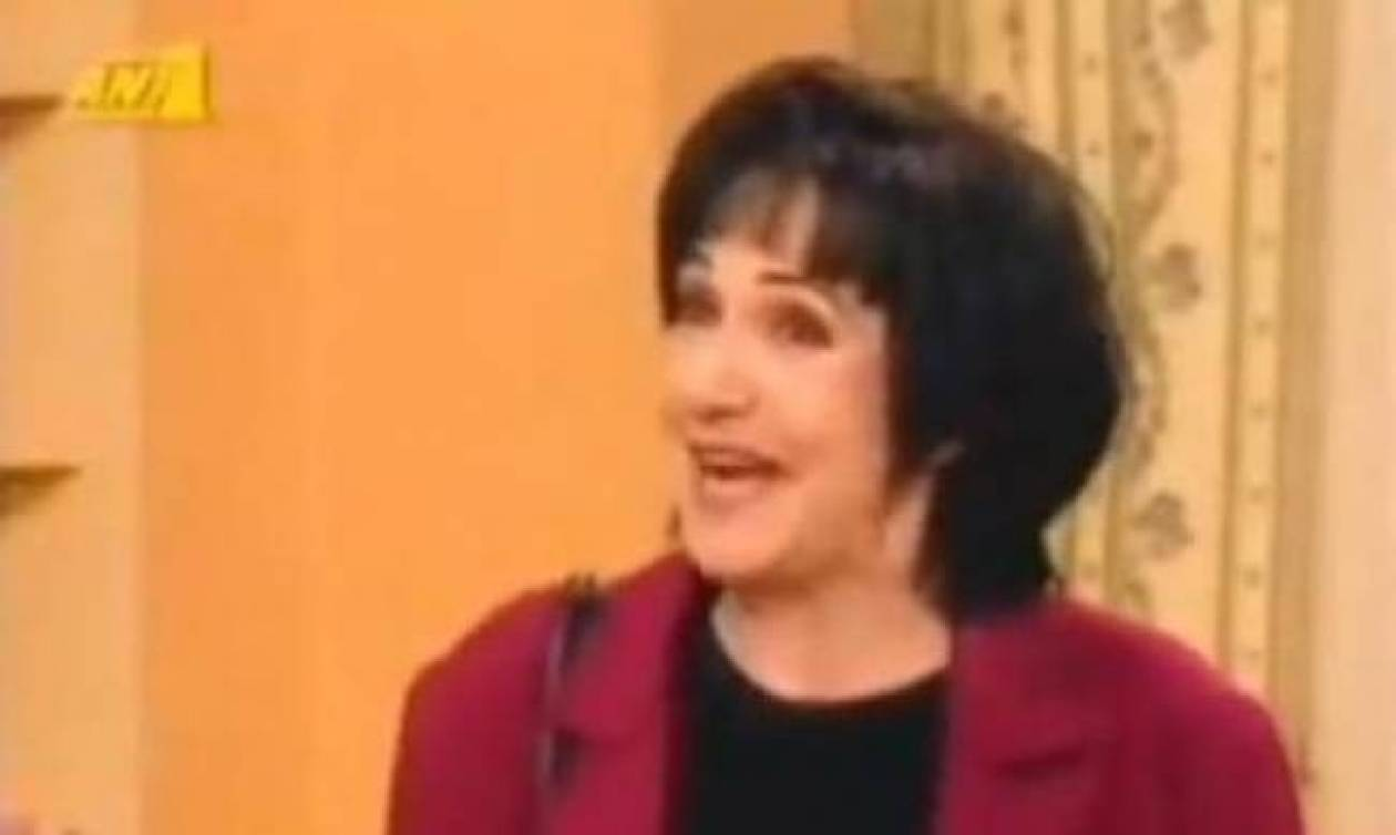 H «κυρία Νίτσα» από το «Κωνσταντίνου και Ελένης» 20 χρόνια πριν...