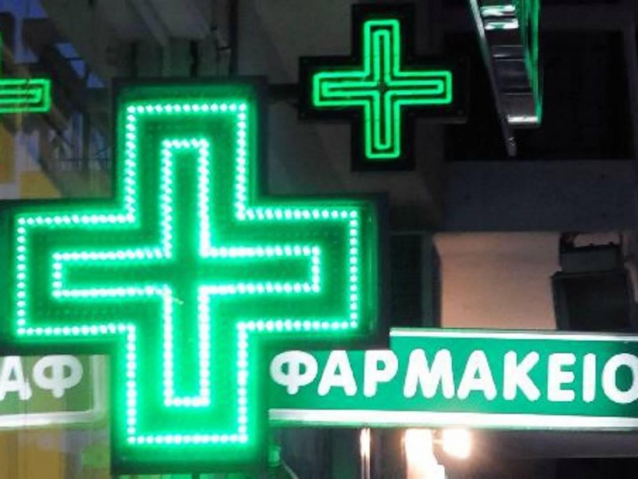 Χωρίς φαρμακεία σε Αθήνα - Πειραιά για 24 ώρες