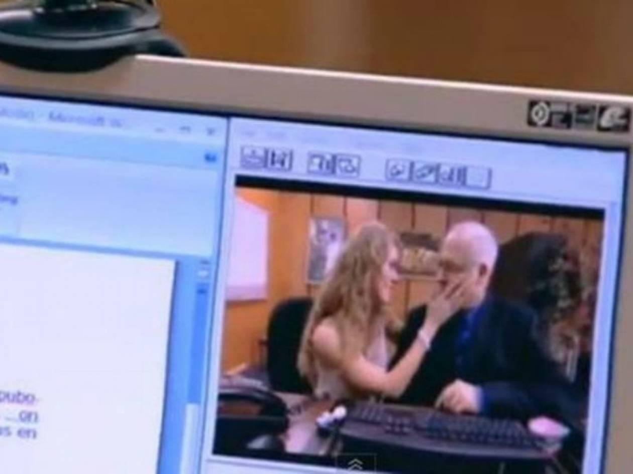 Το αφεντικό... οργιάζει και η γραμματέας παίρνει «μάτι» (video)