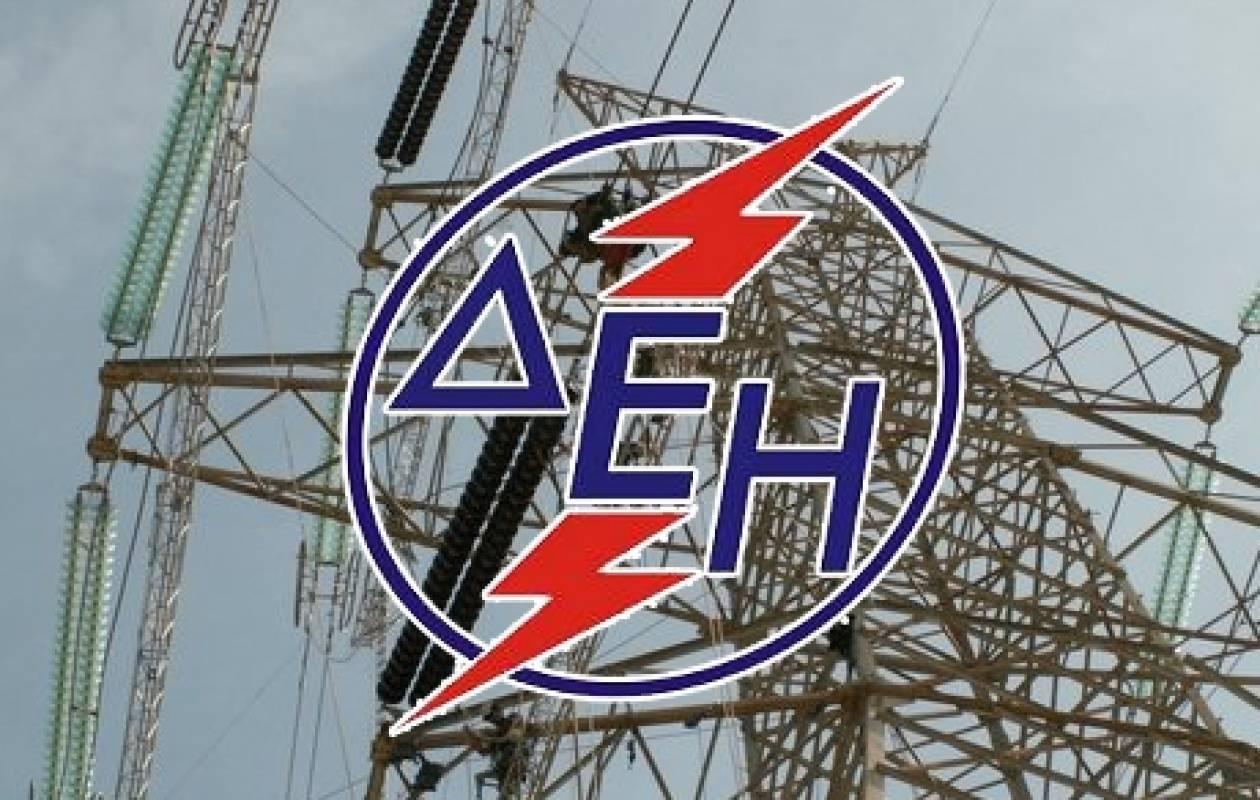 ΔΕΗ: Παραμένει στους λογαριασμούς ρεύματος το τέλος ακινήτων