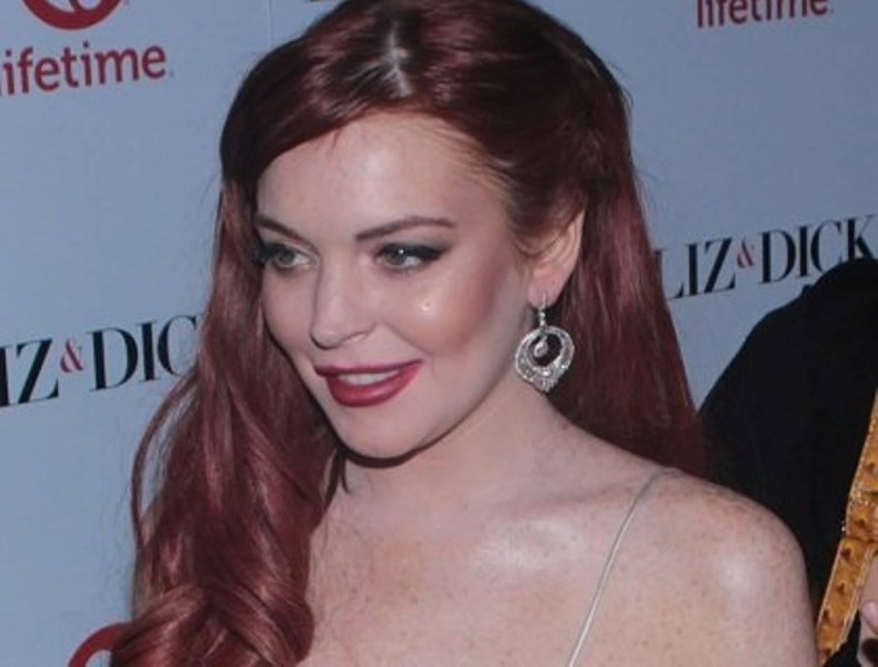 Lindsay Lohan: Δεν μπορεί να πληρώσει το ενοίκιο του σπιτιού της