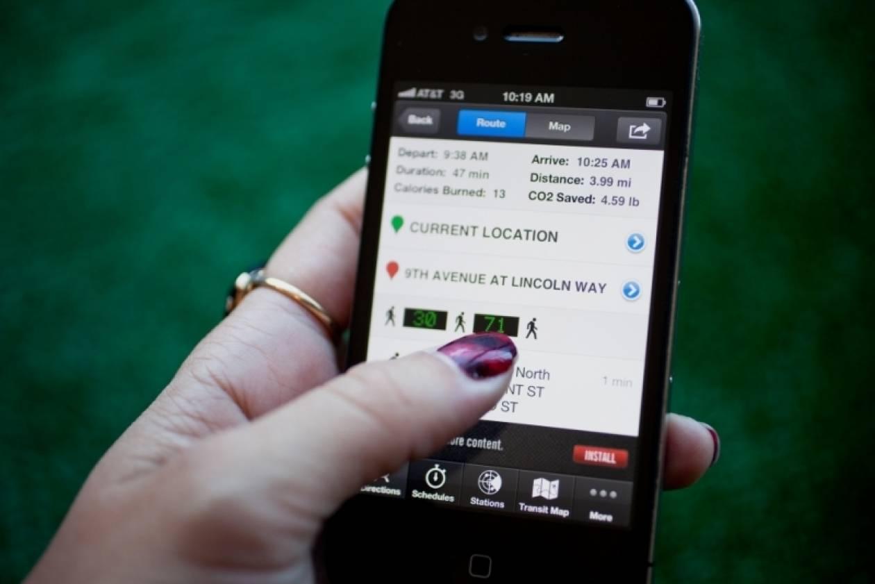 Κλεμμένο iPhone έστειλε φωτογραφία του κλέφτη στον ιδιοκτήτη!