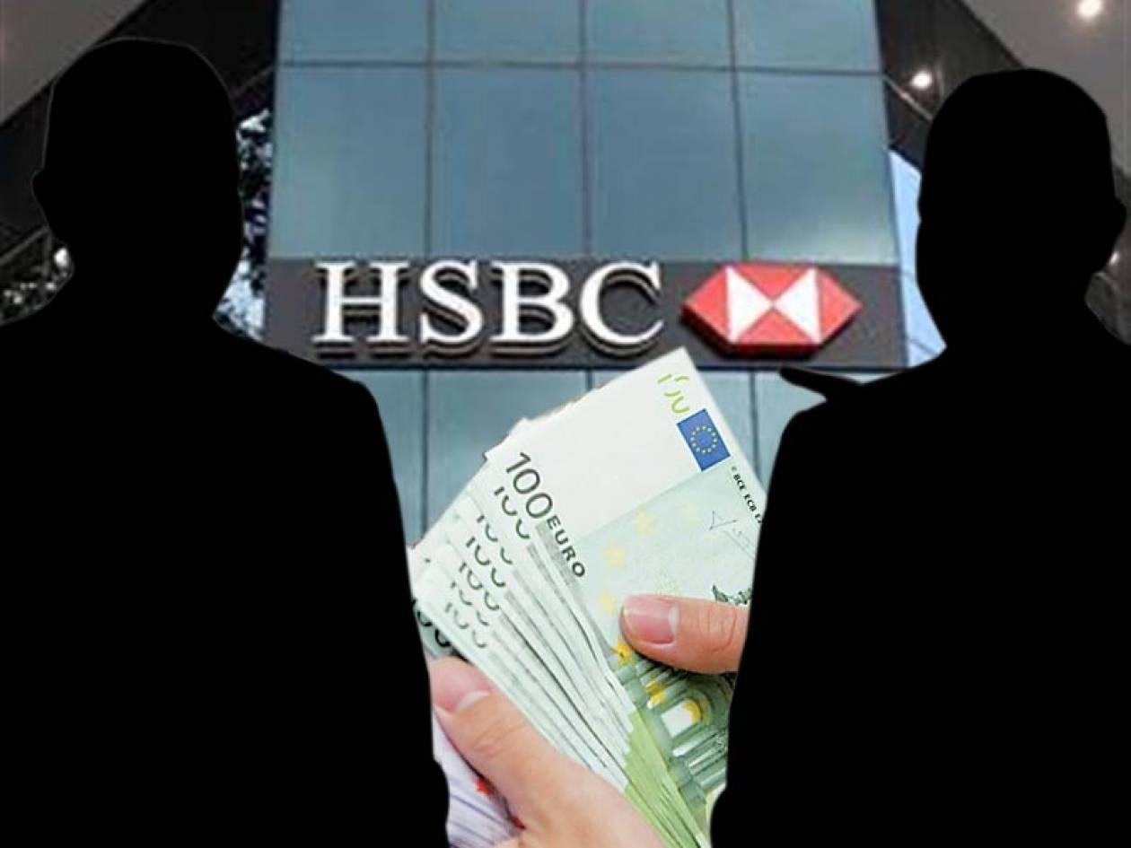 Πρόστιμο – μαμούθ στην HSBC για ξέπλυμα μαύρου χρήματος