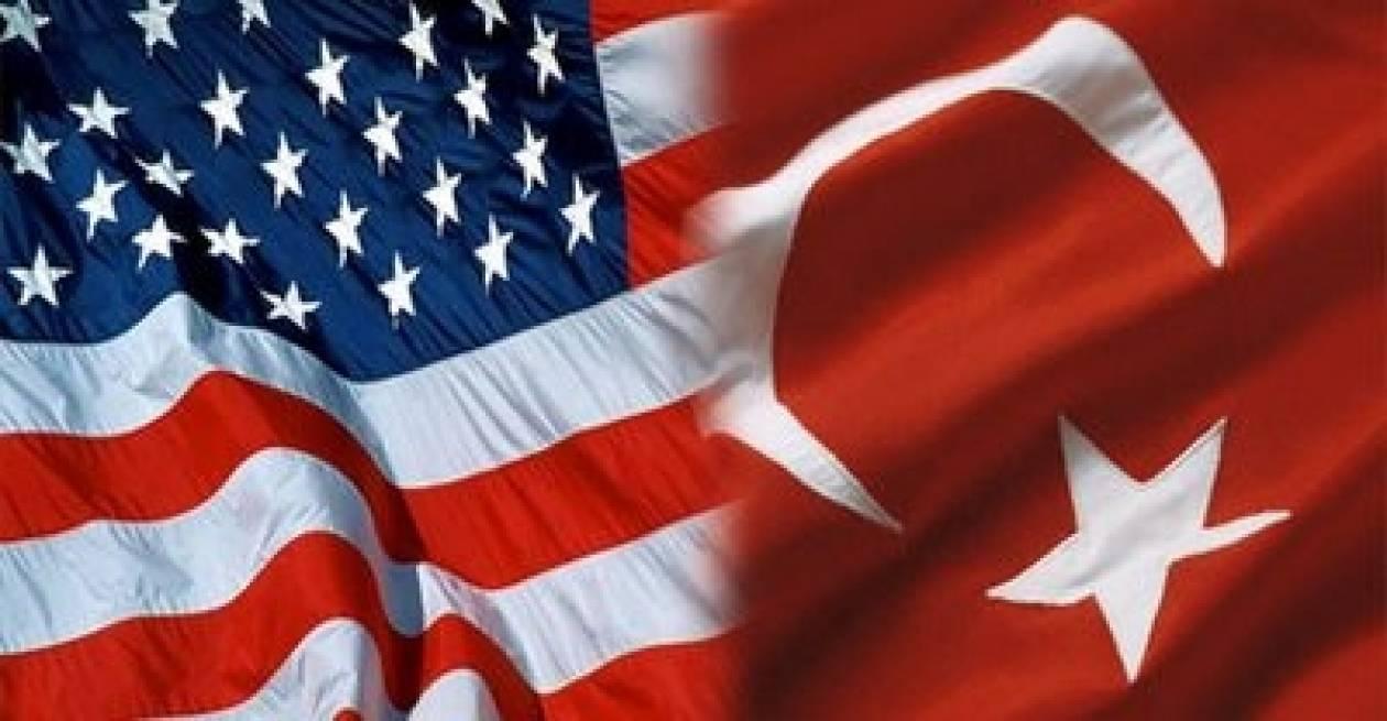 ΗΠΑ: Η Τουρκία ενδέχεται να διαμελιστεί στο μέλλον