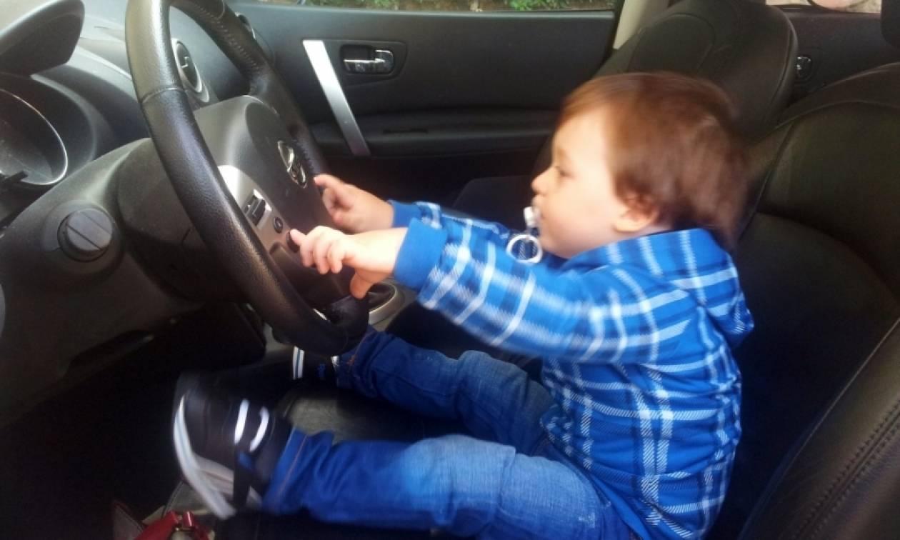 Είμαι... οδηγάρα!