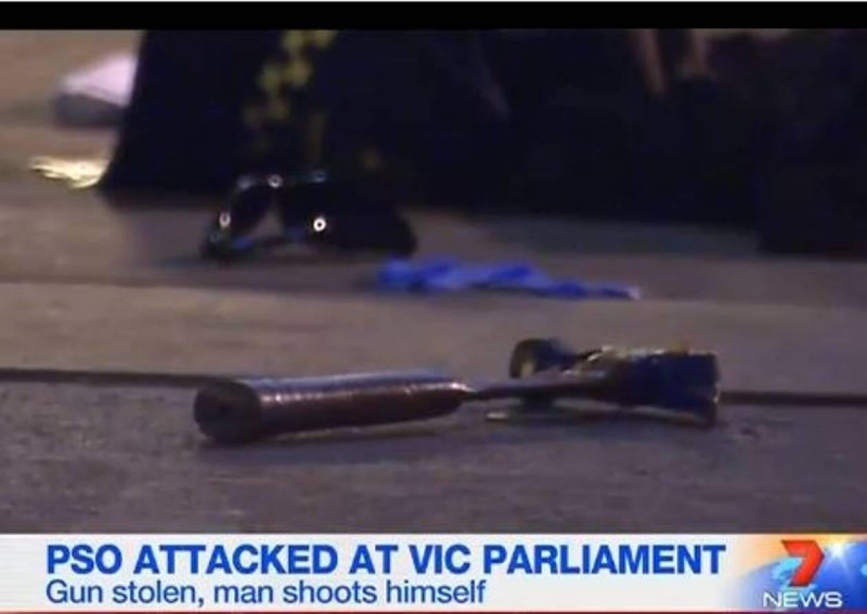 Χτύπησε με σφυρί φρουρό της Βουλής, του πήρε το όπλο και αυτοκτόνησε