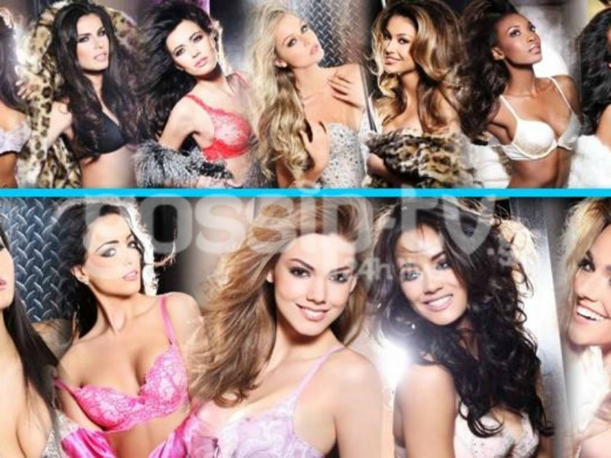 Miss Universe 2012: Οι 89 υποψήφιες μόνο με τα εσώρουχά τους!