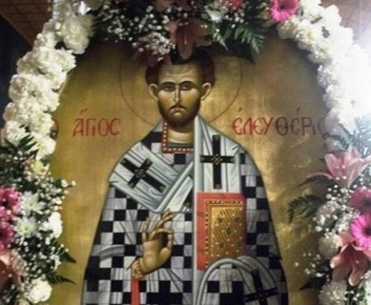 Τα Λείψανα του Αγίου Ελευθερίου από το Βατικανό στην Αλεξανδρούπολη