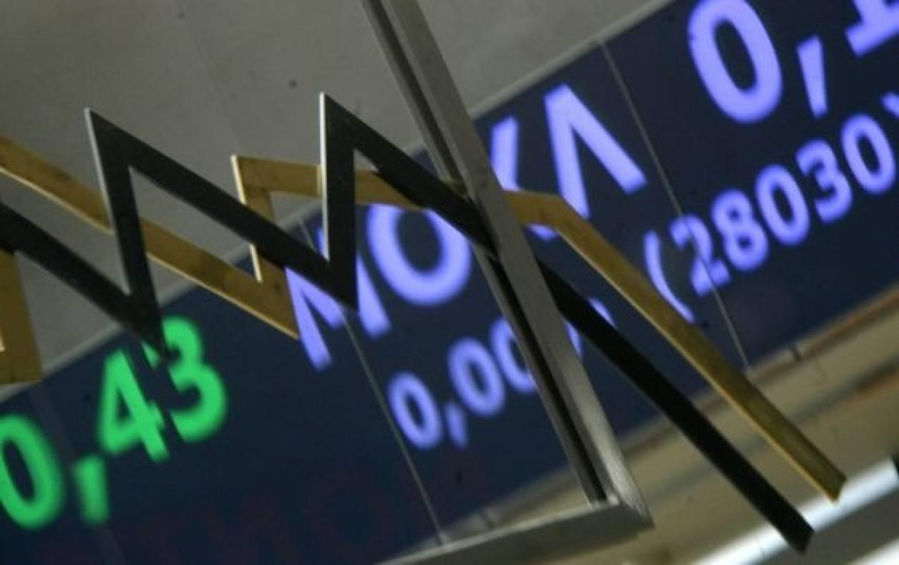 ΧΑ: 'Ανοιγμα με άνοδο 0,59%
