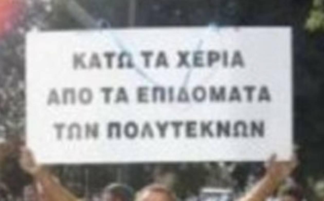 Ενταση και μικροεπεισόδια στη Κυπριακή Βουλή από πολύτεκνους