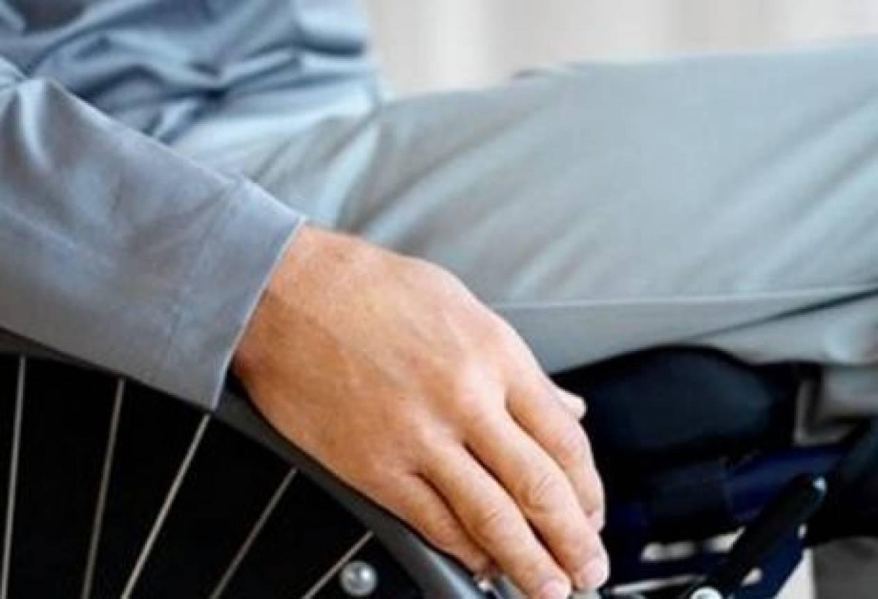 Διαδηλώνουν άτομα με αναπηρία και εκπαιδευτικές οργανώσεις στην Κύπρο