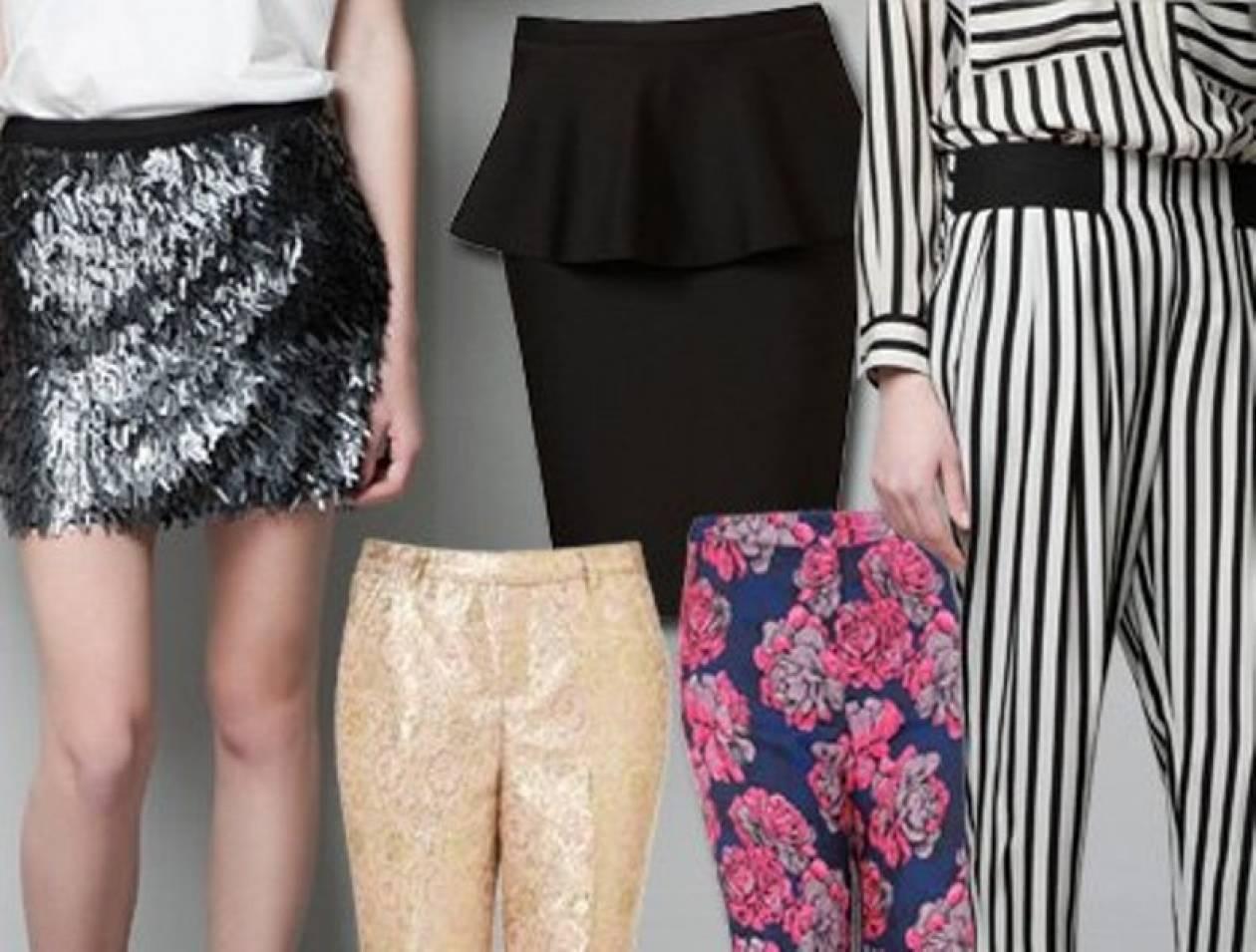 Παντελόνι ή φούστα; Το Queen.gr διαλέγει ρούχα για τις γιορτές