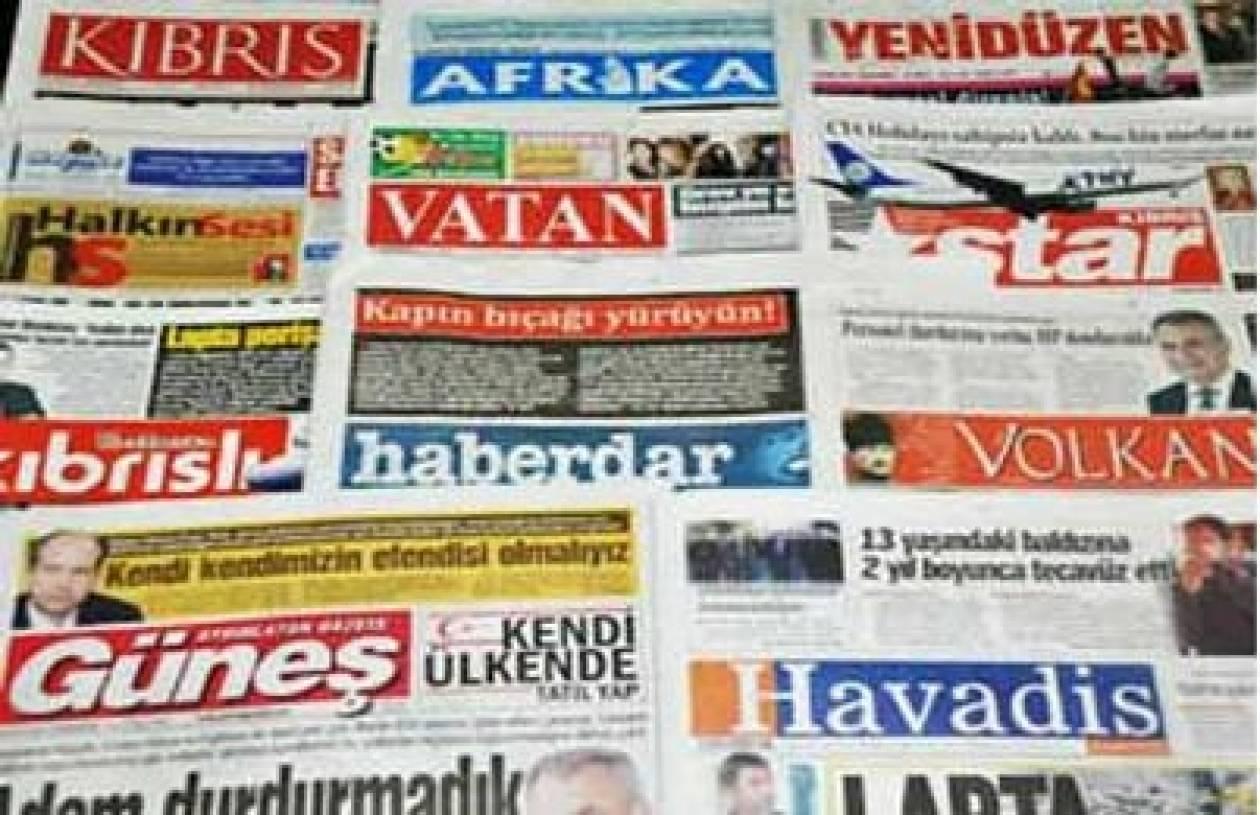 Πρωτοσέλιδο στον τουρκοκυπριακό τύπο οι διαδηλώσεις στη Λευκωσία