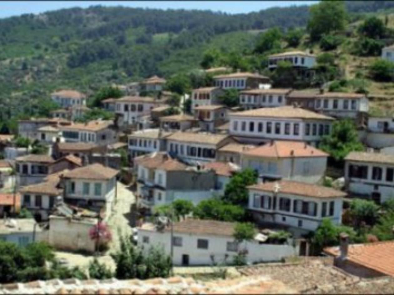 Δείτε το κοντινότερο μέρος στην Ελλάδα που θα σωθεί από τη συντέλεια!