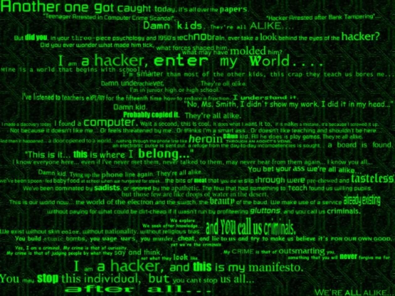 Επίθεση σε NASA, Interpol και FBI από χάκερς!