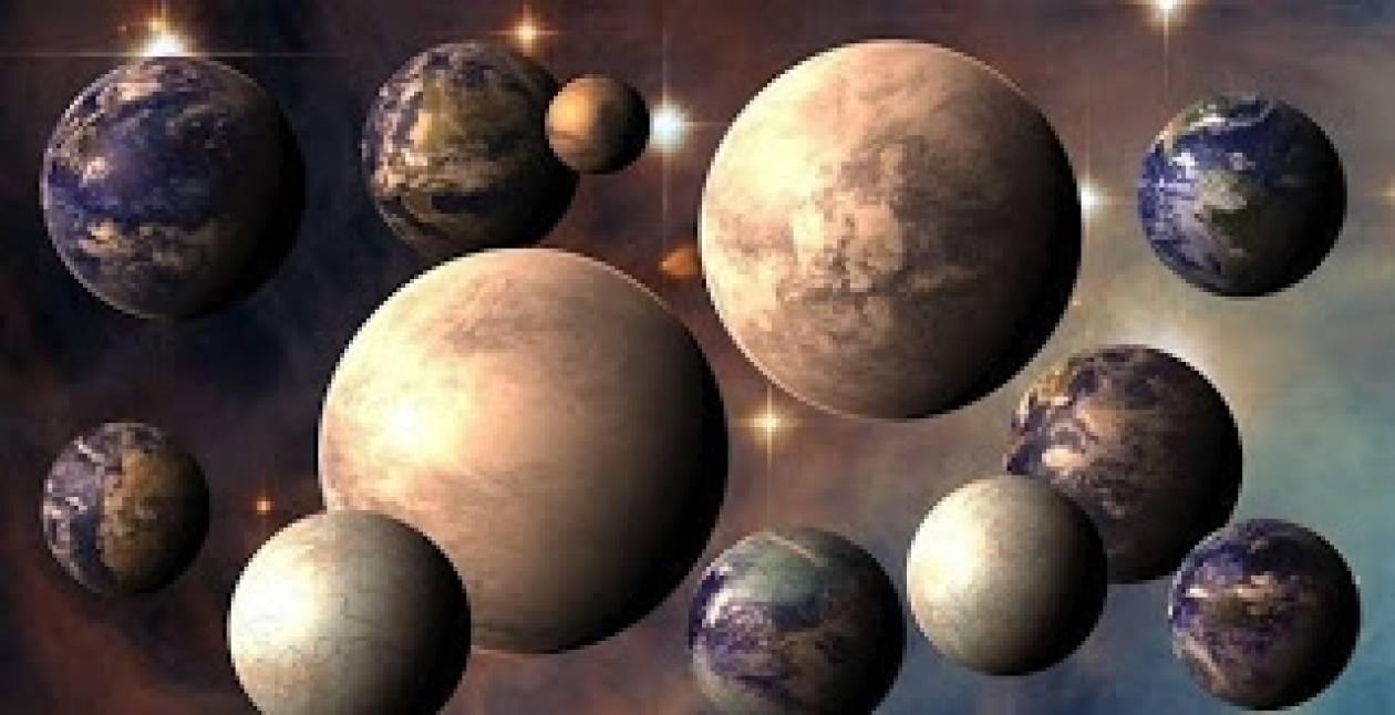 Επτά πλανήτες που ισως έχουν Ζωή