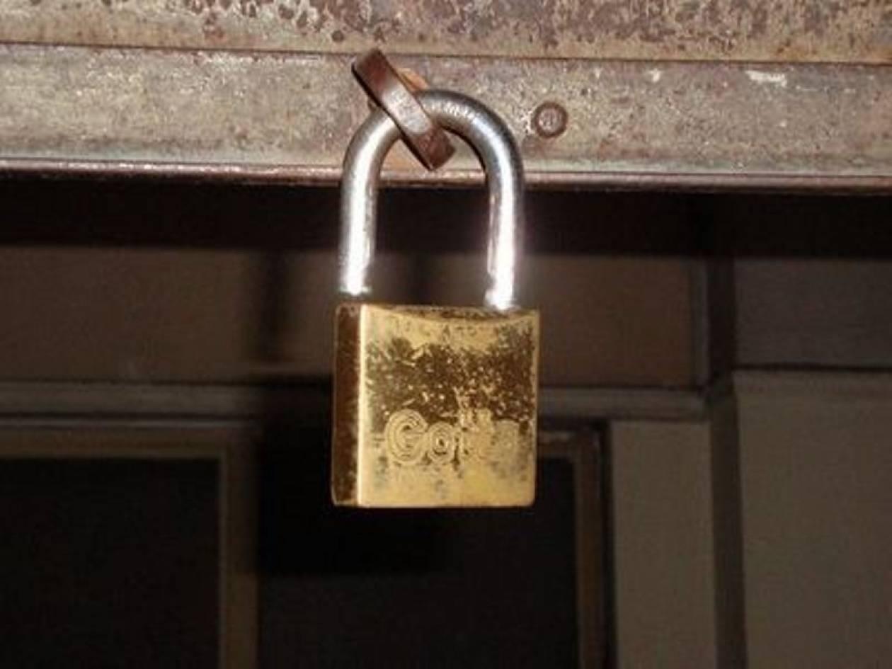 Καβάλα: Κλειστές την Παρασκευή οι υπηρεσίες του δήμου