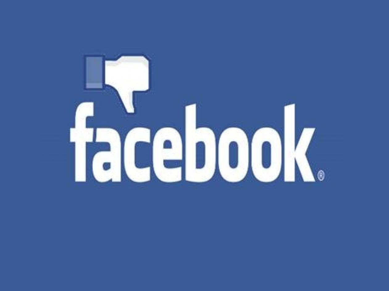 Χαμός στο Facebook: Δείτε τι της έγραψε μια κοπέλα στο προφίλ της