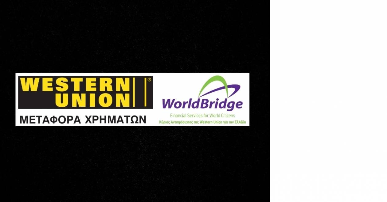 Συνεργασία  McCann Erickson με Western Union - WorldBridge