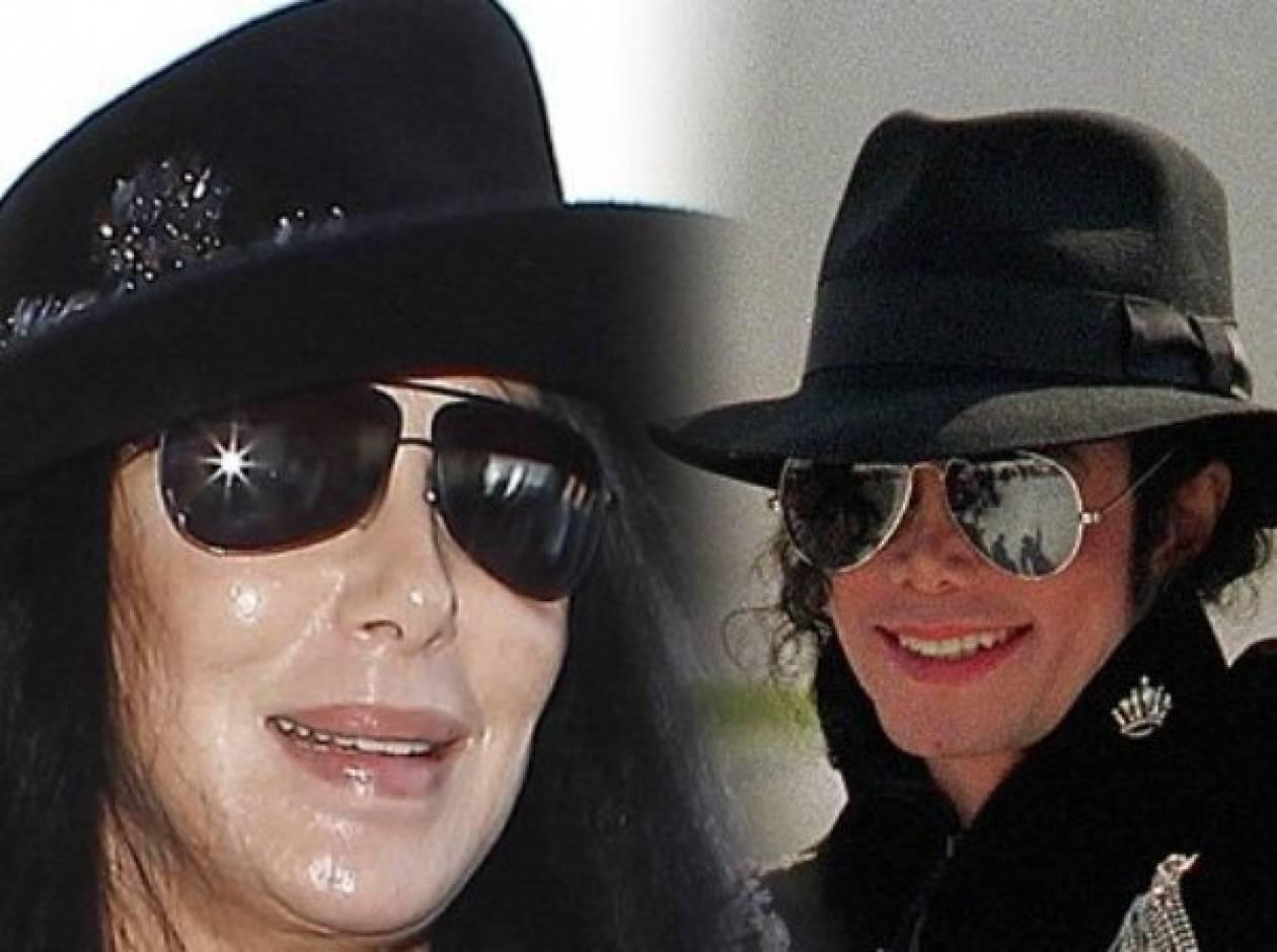 Απίστευτο αλλά αληθινό: Η Σερ «έγινε» ο Μάικλ Τζάκσον