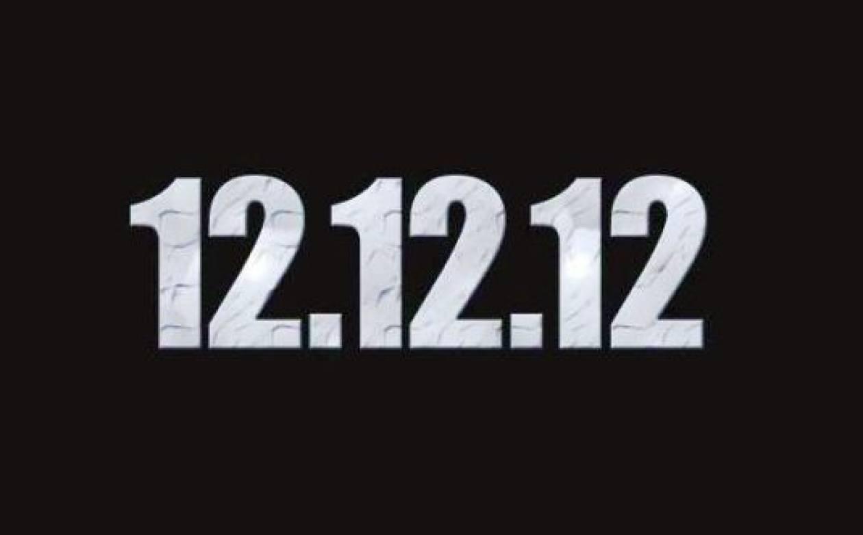 12/12/12 - Θα ξανασυμβεί σε 89 χρόνια...