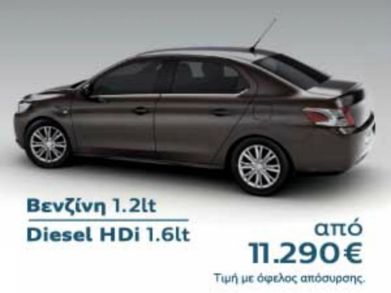 Το νέο PEUGEOT 301 στην Ελλάδα
