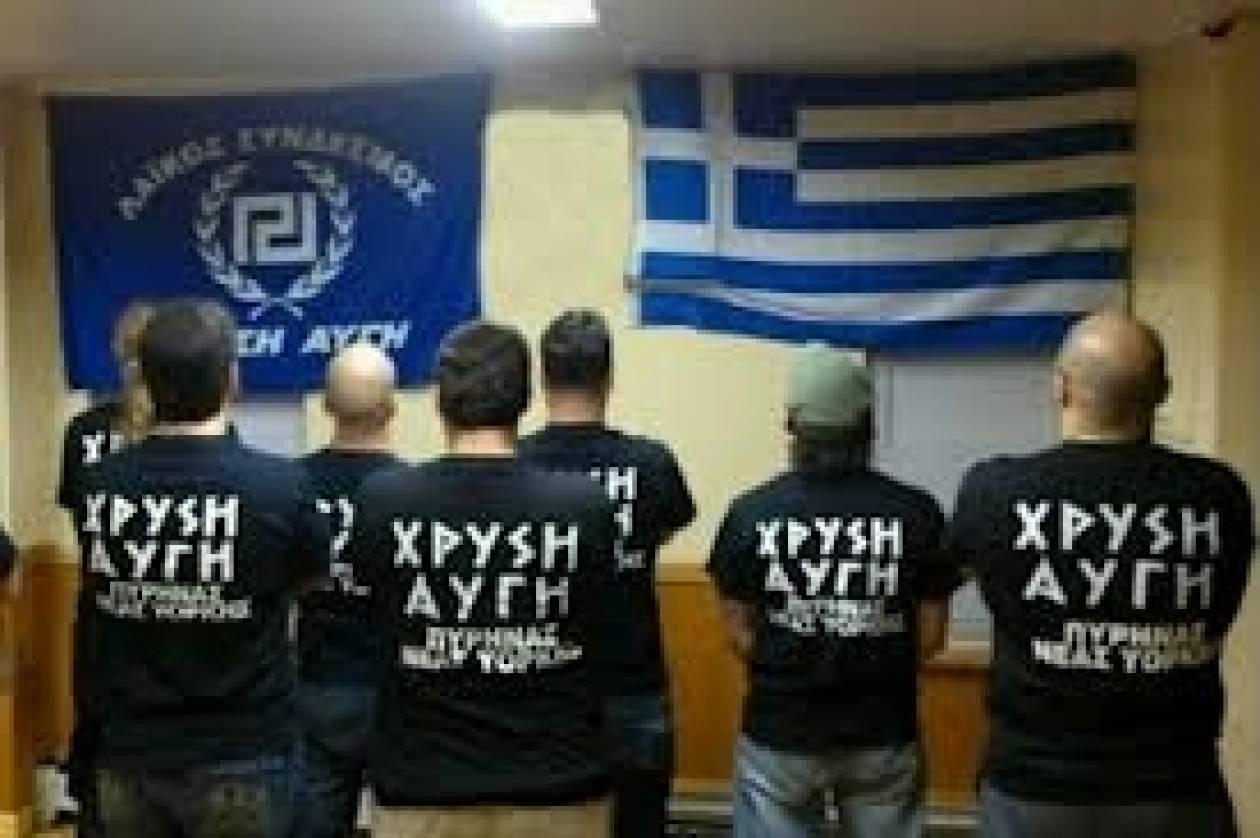 Η συγκλονιστική επιστολή 265 Ελλήνων μαθητών κατά της Χρυσής Αυγής
