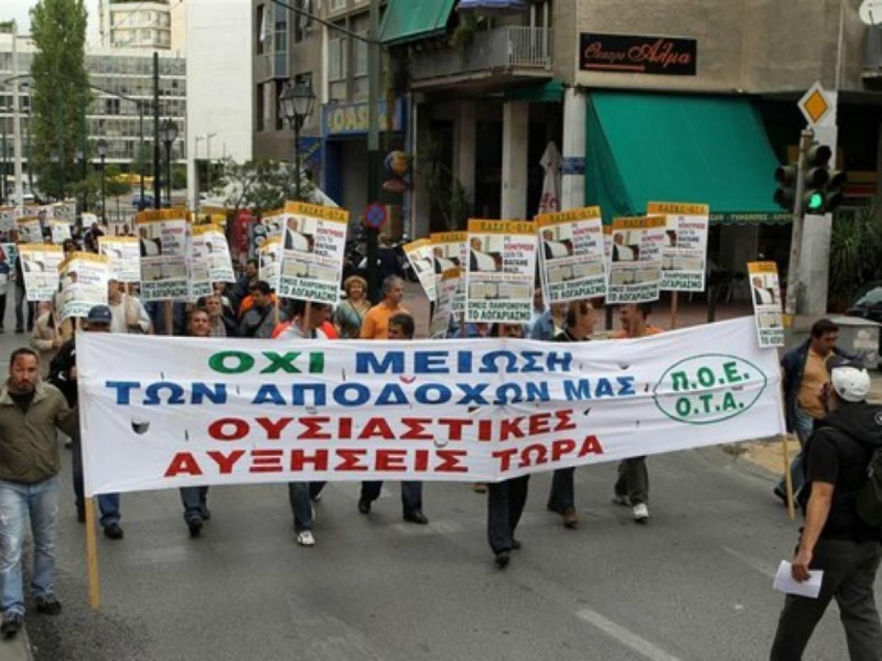 ΤΩΡΑ: «Μπλόκο» της ΠΟΕ-ΟΤΑ στον Φούχτελ (vid)
