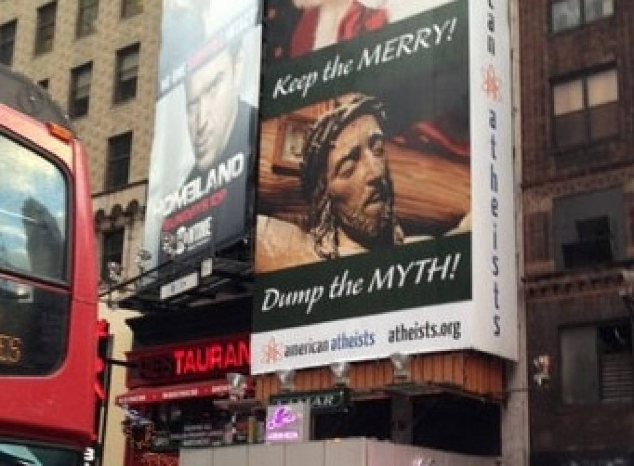 Σοκάρει αφίσα άθεων στο Times Square της Νέας Υόρκης