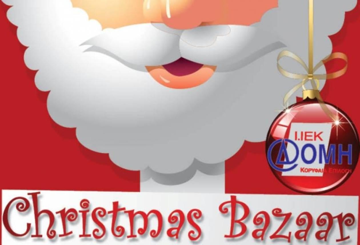 Christmas Bazaar: Ένα Παζάρι αγάπης από το Ι.ΙΕΚ ΔΟΜΗ