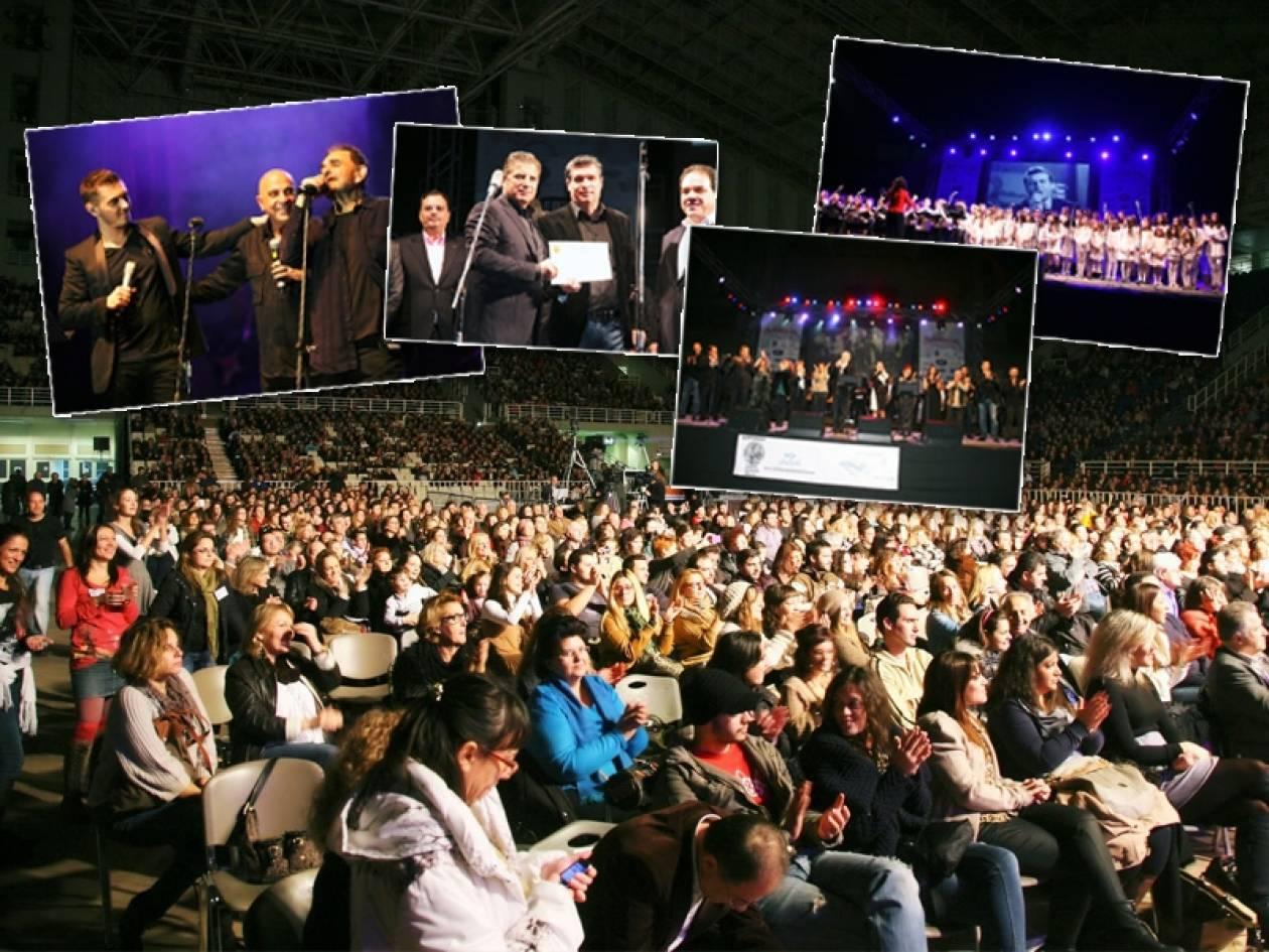 Συναυλία Ελπίδας και Ζωής για τα Παιδιά
